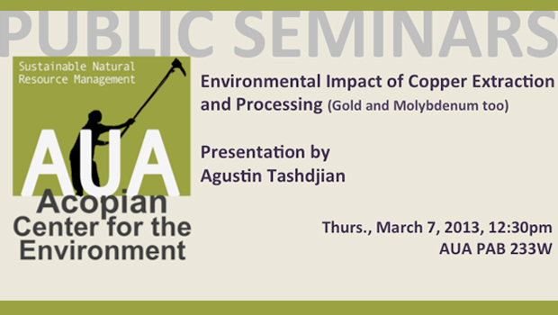 AUA Acopian Center Public Seminar to Explore the Environmental Impact of Mineral Extraction and Processing