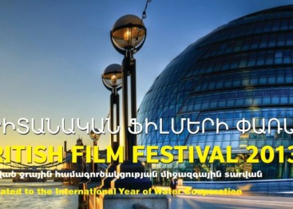 Student Council and AUA Acopian Center Partner to Bring 11th British Film Festival to Campus