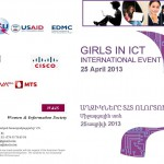 AUA to Host 'Tech Needs Girls' Forum
