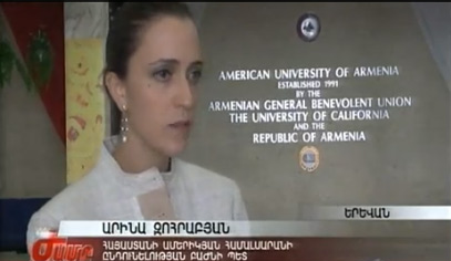AUA Director of Admissions Arina Zohrabian Speaks about Upcoming Undergraduate Program on Armenia TV