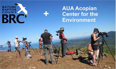Batumi Raptor Count and AUA Acopian Center for the Environment Continue Partnership