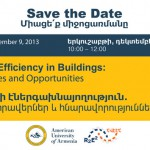 Media Coverage: Energy Efficiency in Buildings: Challenges and Opportunities
