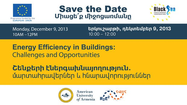 Energy Efficiency in Buildings: Challenges and Opportunities
