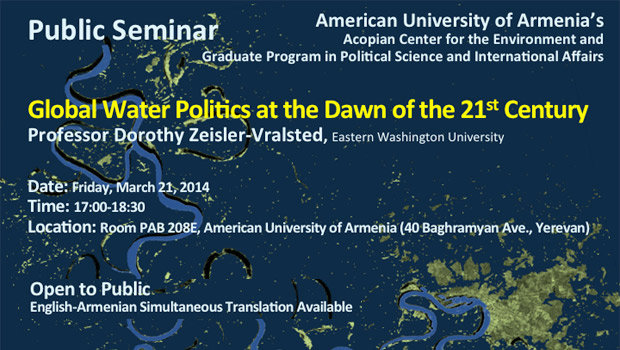 Public Seminar: Global Water Politics at the Dawn of the 21st Century