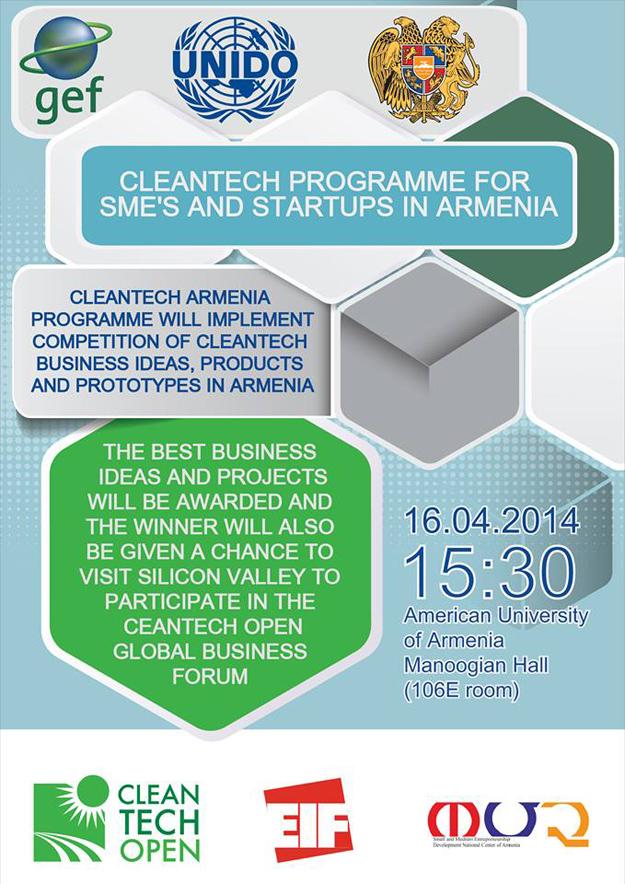 Cleantech announcement - AUA_Eng