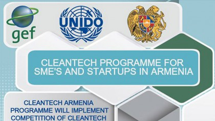 UNIDO Cleantech Business Start-up Competition