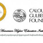 AUA, AHEI, & Calouste Gulbenkian Foundation Announce 2014 Summer Program