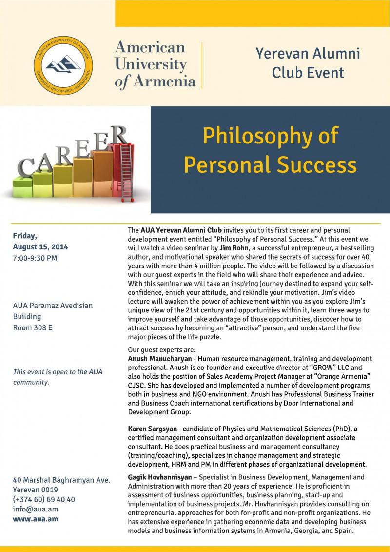 Personal Philosophy Of Success Essay Help Jpessayqawjteleteriaus Flyer V2 2 800x1131