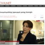 Civilnet: Բնապահպանները կրթության ցանցը նետեցին