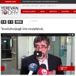 Yerevan Today: Դրամահավաքի նոր տարբերակ