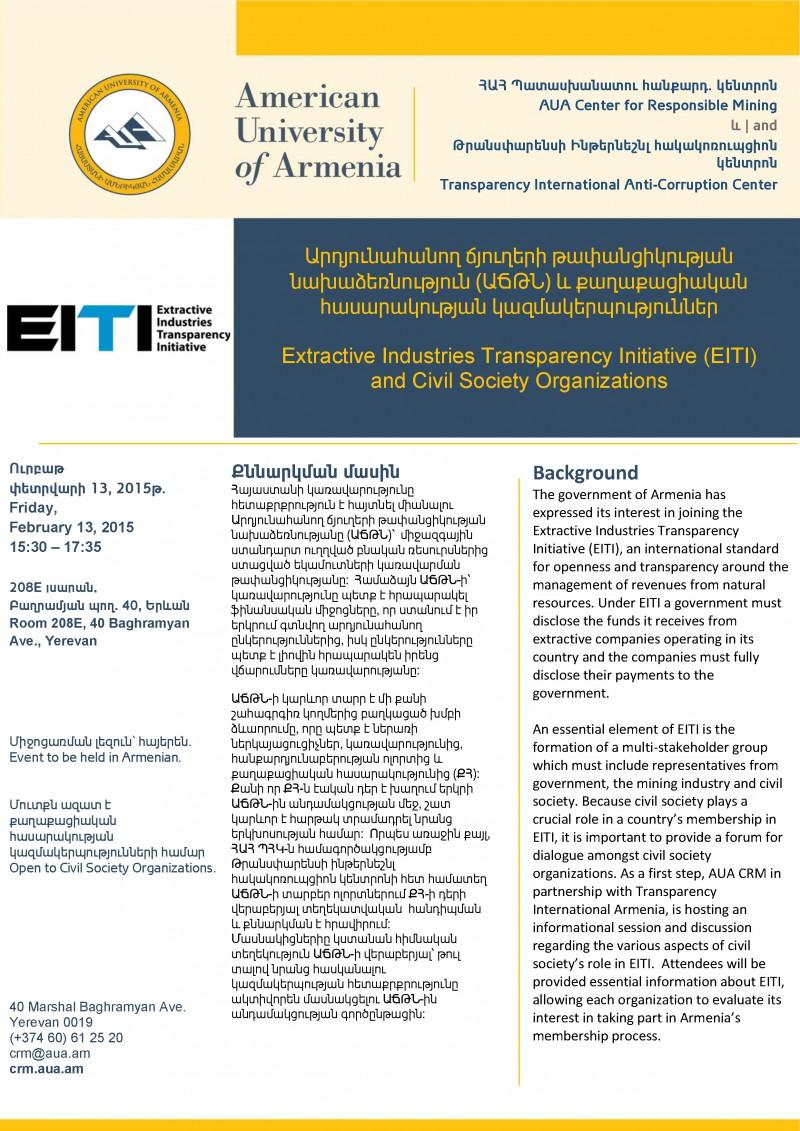 CRM_EITI and Civil Society Organizations_Flier_Final