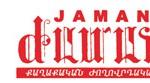 Jamanak: ԳԵՂԱՐՈՒԵՍՏԻ ՆՈՒԻՐԵԱԼ ՄԸ