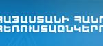 Դասխոսություն Հայաստանի Ամերիկյան համալսարանում