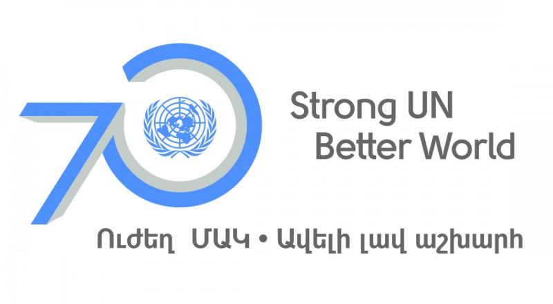 UN 70 logo bilingual