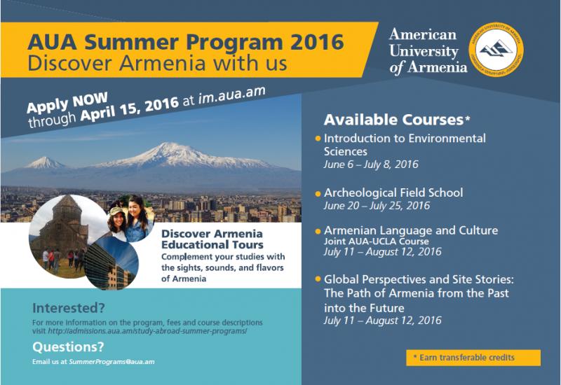 summer program 2016