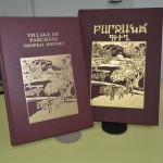 AUA Library is Gifted Some of the Rarest Collectors' Books in School's History