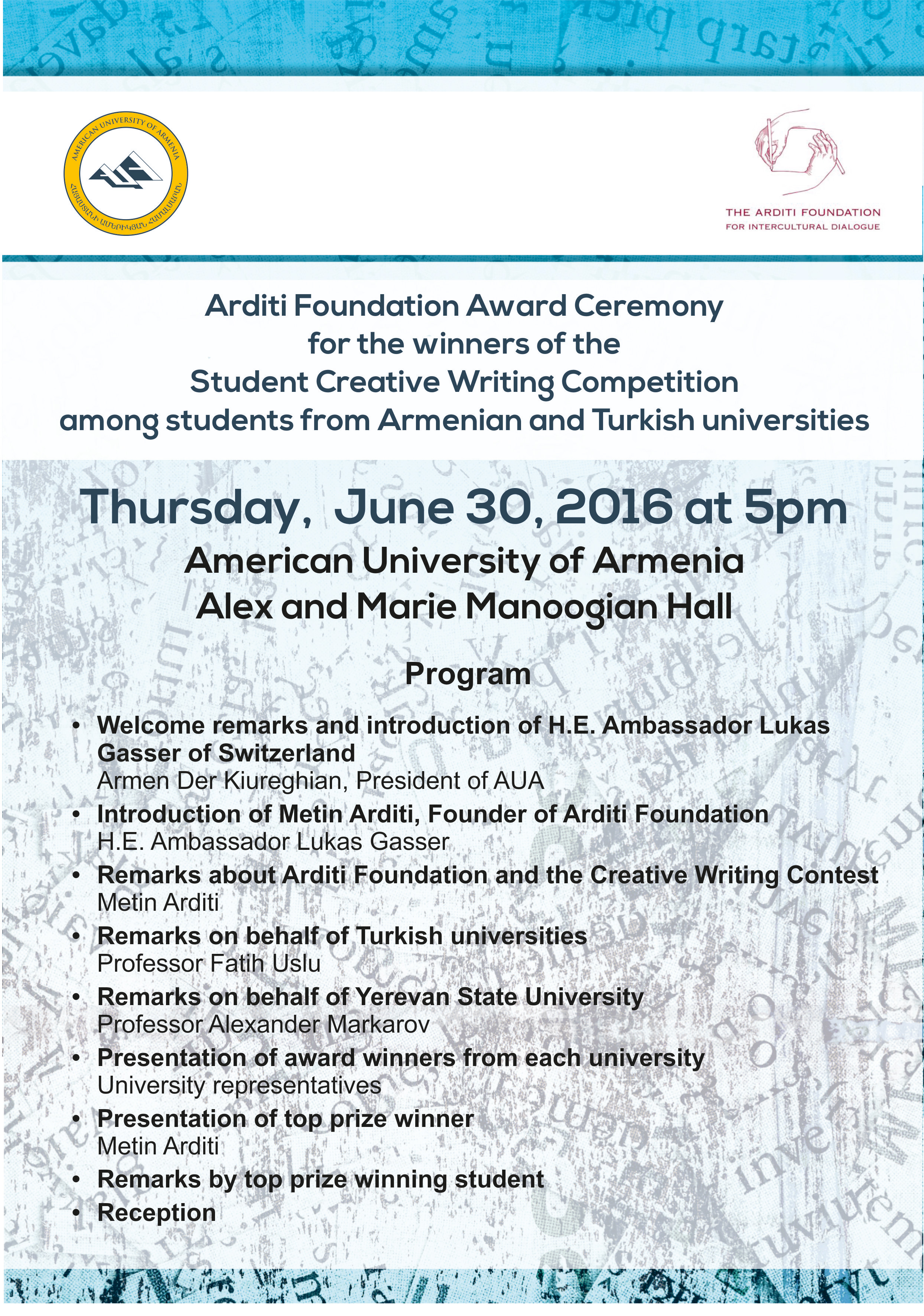 upcoming events live arditi essay competition final award arditi program