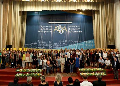AUA Hosts 2016 Alumni Reunion