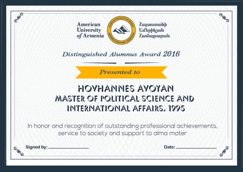 Distinguished Alumnus Certificate