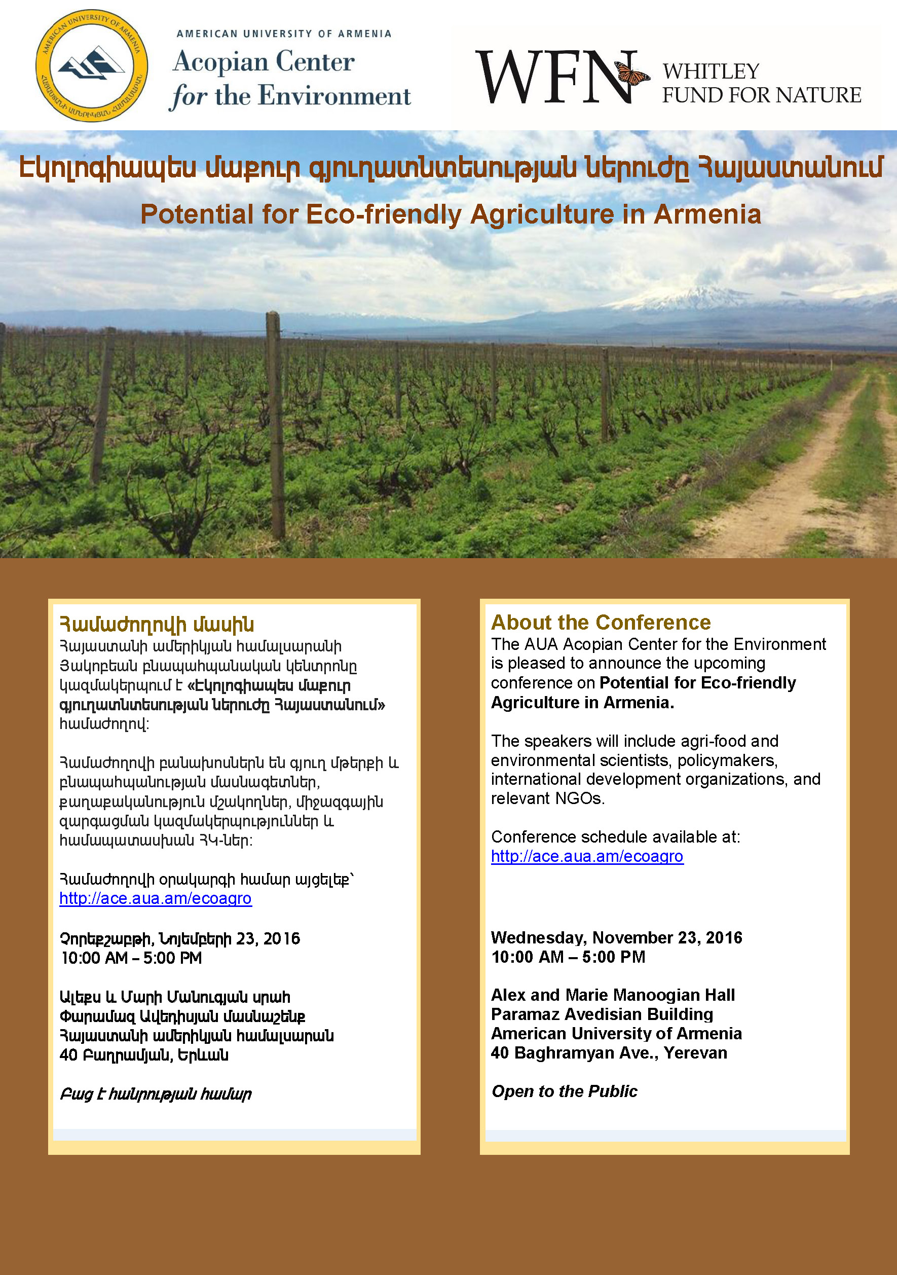 Flyer-Conference-Eco-Food2-1