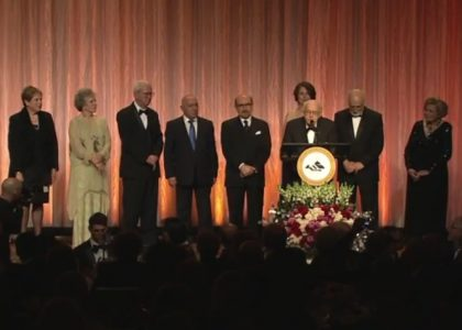 AUA 25th Anniversary Gala Event Held In Los Angeles