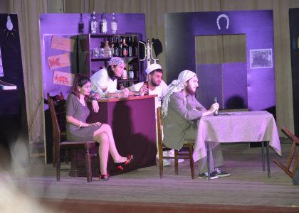 William Saroyan's The Time of Your Life Performed at AUA