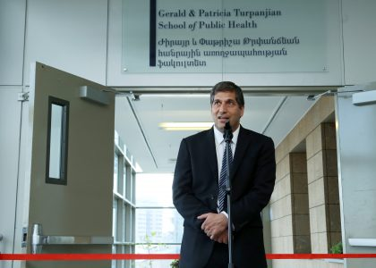 Ribbon-Cutting of Gerald and Patricia Turpanjian School of Public Health