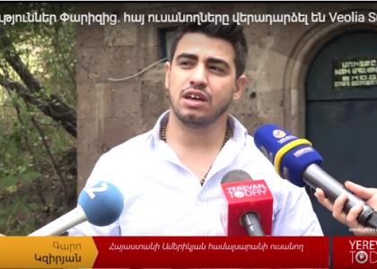 AUA Student Garo Kzirian Among Two Participants from Armenia Attending Veolia Summer School 2017