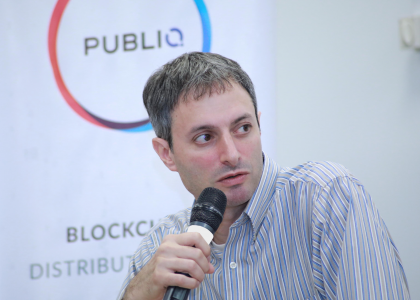 Blockchain Technology and Armenia's Role in Innovative Technology Development