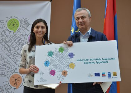 AUA Students and Faculty Win 2nd and 3rd Prize at Smart City Hackathon