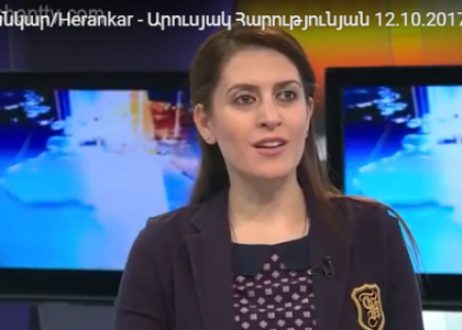 Dr. Arusyak Harutyunyan (MPH '09) Speaks Out on National No Tobacco Day