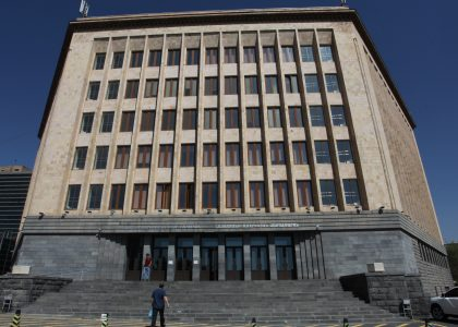 Armenia's Future, Your Legacy