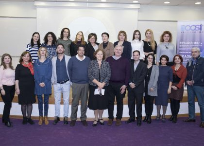 Erasmus+ BOOST Conference Strategizes Internationalization of Armenian Universities