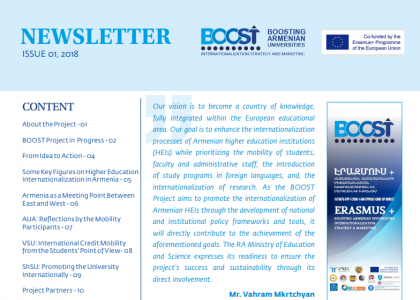 Boost Newsletter, Issue 01, 2018