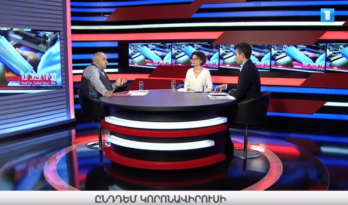 Varduhi Petrosyan and Vahe Khachadourian on Coronavirus outbreak