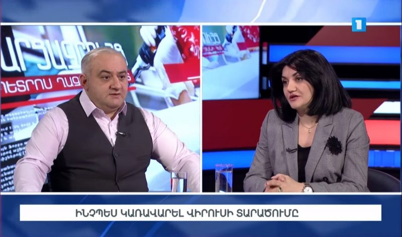 Petros Ghazaryan and Lena Nanushyan