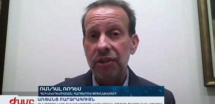 Randall Rhodes on Armenia TV