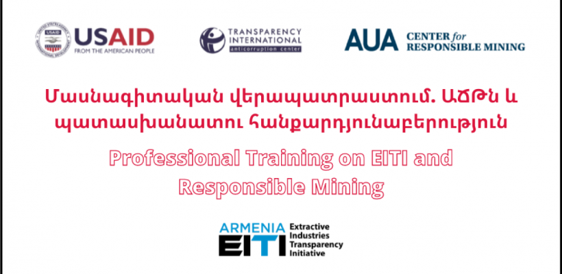 CRM EITI Training Responsible Mining