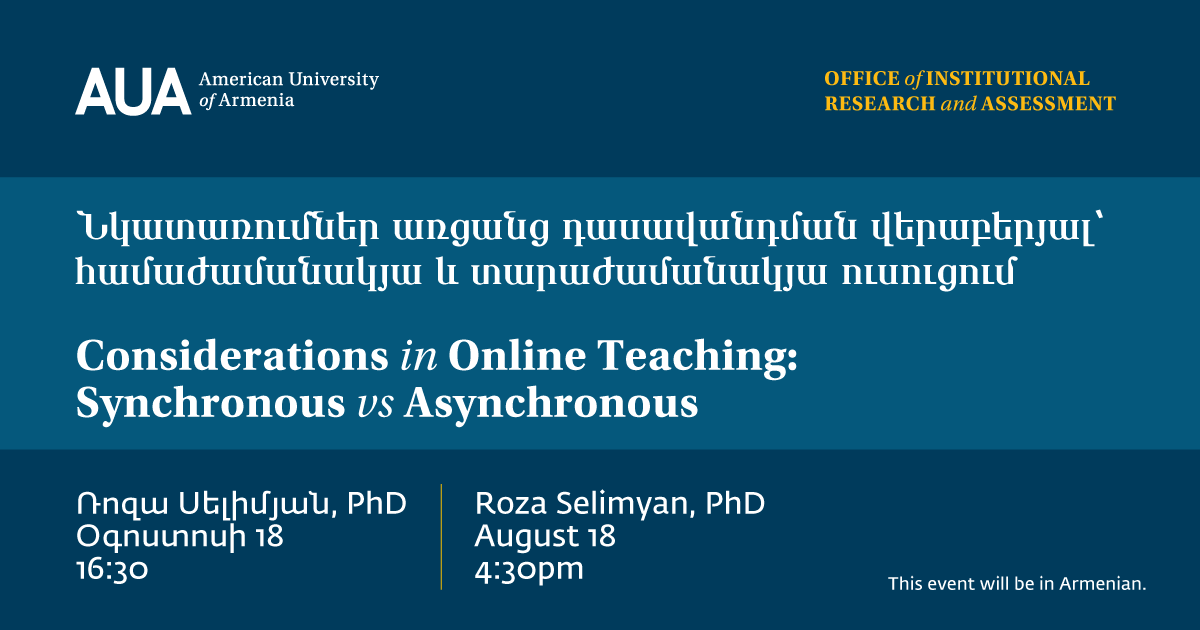 Considerations in Online Teaching: Synchronous vs Asynchronous