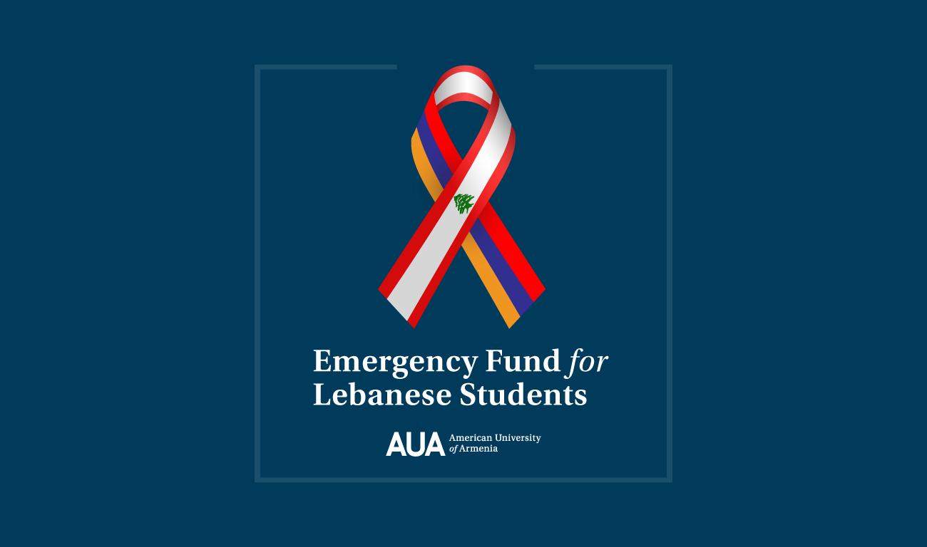 Emergency Fund Students Lebanon