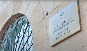 """""""Narek"""" health center"""
