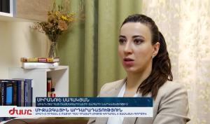 Siranush Sahakyan, Armenia TV