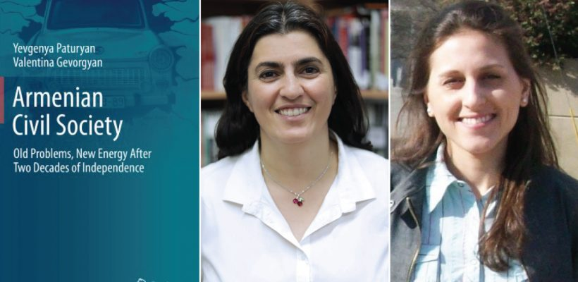 Armenian-Civil-Society-Cover-Jenny Paturyan, Valentine Gevorgyan