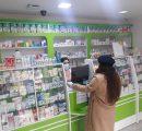 Pharmacy in Haghtanak Village