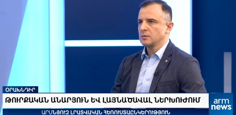 Vahram Ter-Matevosyan on ArmNews