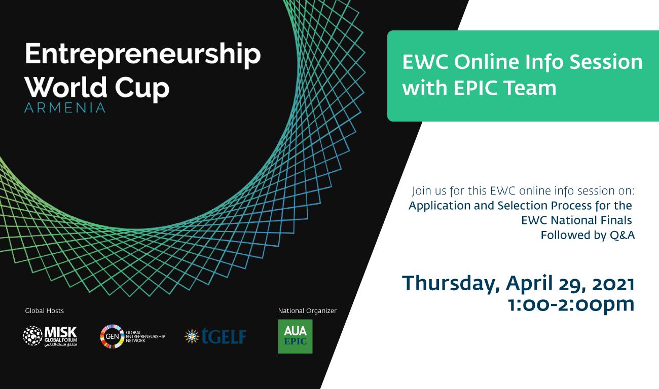 EWC info session