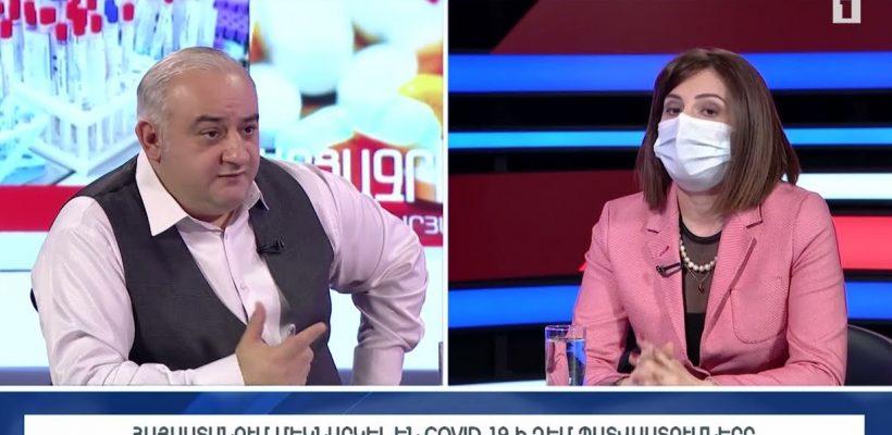 Petros Ghazaryan and Anahit Avanesyan