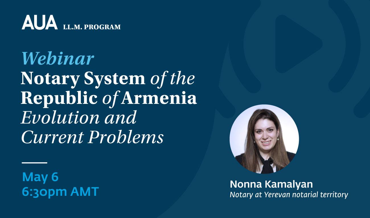 notary_system_Armenia