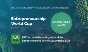 EWC Armenia 2021