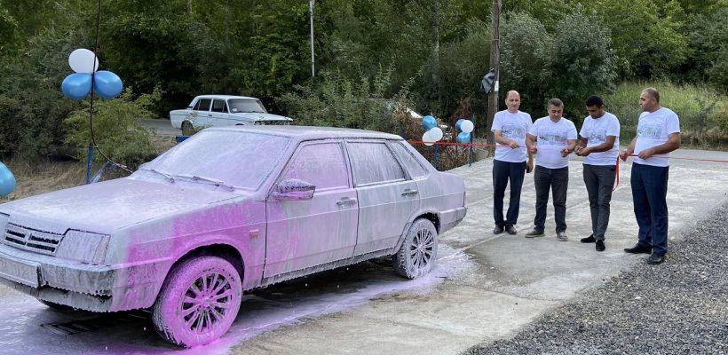 Car washing startup